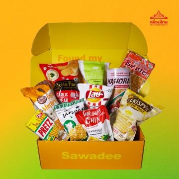 555 Snack Box