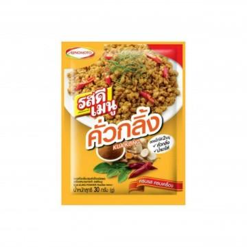 AJINOMOTO - Kua Kling Hot Stir-Fried Curry 30G