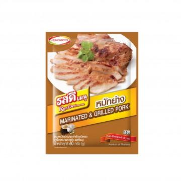 AJINOMOTO - Marinated & Grilled Pork 60g