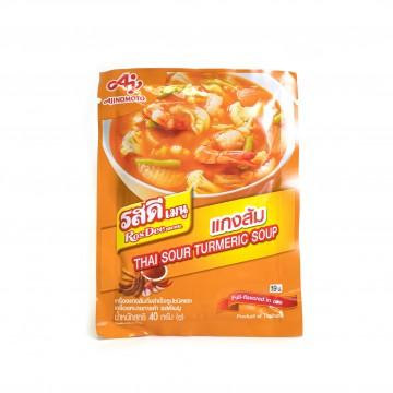 AJINOMOTO - Thai Sour Tumeric Soup 40g
