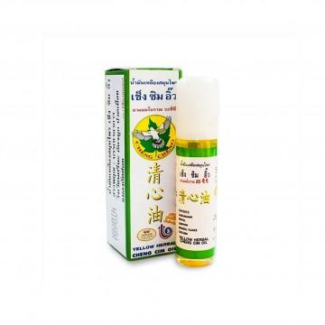 CHENG CIM OIL - Yellow Herbal 23ml
