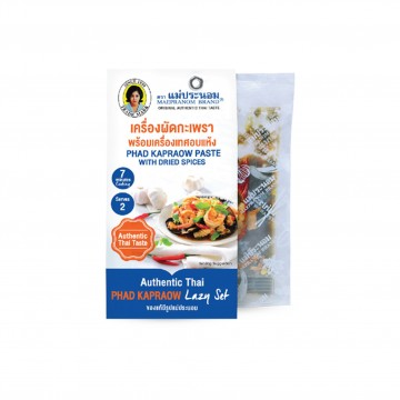 MAEPRANOM - THAI LAZY SET PHAD KRAPAOW PASTE WITH DRIED SPICES 53G