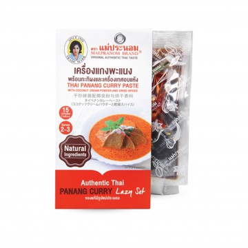MAEPRANOM - THAI LAZY SET PANANG CURRY PASTE WITH COCONUT CREAM POWDER AND DRIED SPICES 153G