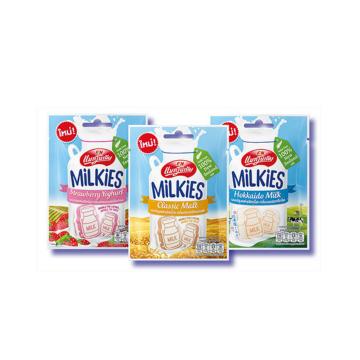 F&N Magnolia - Milkies Milk Tablets (Hokkaido Milk Flavour) 20g