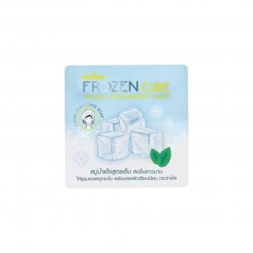 MISTINE - FROZEN CUBE FACIAL CLEANSING SOAP 20G X 4